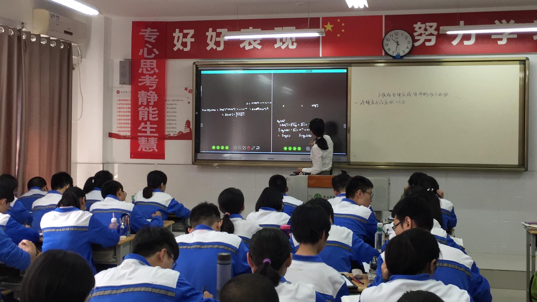 陕西师范大学附属中学纸笔智慧课堂应用