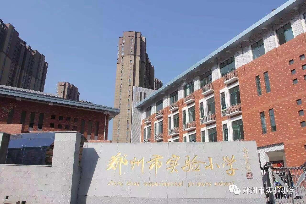 郑州市实验小学正式部署勤学云纸笔智慧课堂