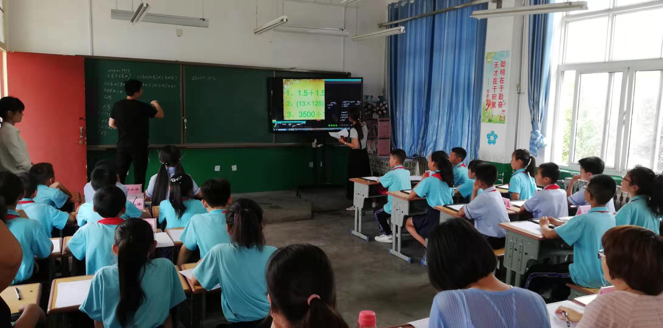 空港新城太平中心小学正式部署勤学云纸笔智慧课堂