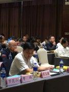 西安首届智慧教育高峰论坛圆满结束