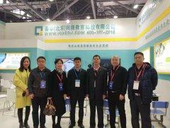 勤学云智慧教学生态系统V3.0亮相75届中国教育装备展示会,引领智慧教学服务新模式