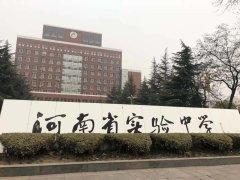 河南省实验中学正式部署勤学云纸笔智慧课堂